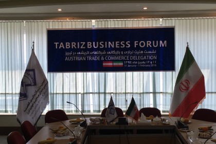 Tabriz Business Forum © ICS, Markus Hauser